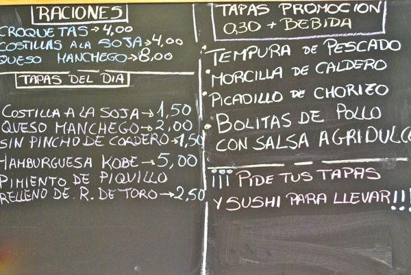 Rocío-Tapas-y-Sushi-Málaga-6-julio-2010-01